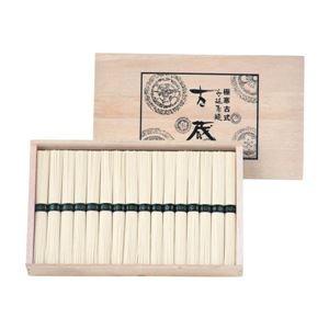極寒古式手延素麺 古蔵 LNX-30S(極寒古式手延素麺)