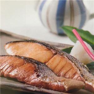 北海道 鮭三昧 1625-50(北海道知床産 斜里・ウトロ) - 拡大画像