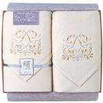 シルク入り綿毛布(毛羽部分)2P (西川リビング)