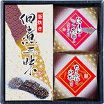 佃煮・惣菜バラエティーセット 203-01 SH-25)(山海の豊秀)