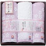 フェイスタオル2P&ウォッシュタオルパープル IS7625(今治製タオル桜おり布)の画像