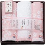 フェイスタオル2P&ウォッシュタオルピンク IS7625(今治製タオル桜おり布)の画像