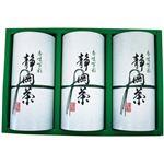 静岡茶銘茶ギフト YS-30(カネタ八木商店)