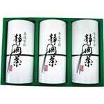 静岡茶銘茶ギフト YS-40(カネタ八木商店)