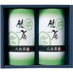 八女銘茶ギフト YB-25(八女銘茶)