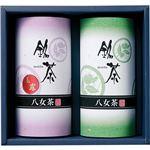 八女銘茶ギフト YB-30(八女銘茶)