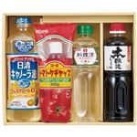 日清&調味料バラエティセット ON-25(日清)の画像