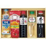 日清&調味料バラエティセット ON-30(日清)の画像