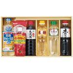日清&調味料バラエティセット ON-35(日清)の画像