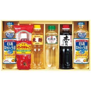 日清&調味料バラエティセット ON-40(日清)