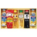 日清&調味料バラエティセット ON-40(日清)の画像