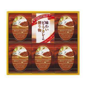 味わいビーフカレー MMC-25L(RG) - 拡大画像