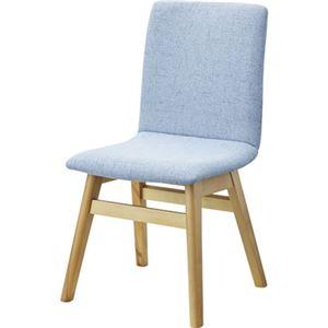 ダイニングチェア/食卓椅子 2脚セット 【ライトブルー】 幅43cm 木製 ウレタン塗装 ポリエステル 〔キッチン 台所 店舗〕