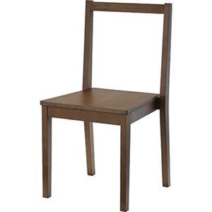 シンプル スタッキングチェア/椅子 4脚セット 【ブラウン】 幅41cm 木製 ウレタン塗装 〔リビング ダイニング 店舗〕