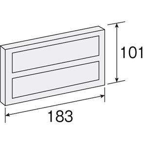 【ホーザン】大型仕切板 B-129 【5個】