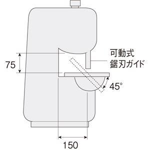 【ホーザン】バンドソー K-100