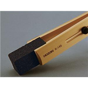 【ホーザン】ラバー砥石ホルダー K-145
