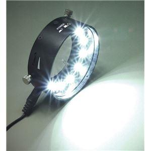 【ホーザン】LEDライト L-711