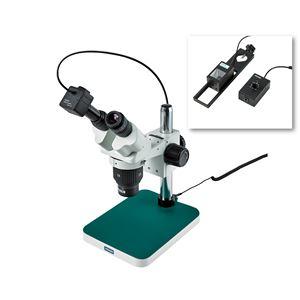 【ホーザン】実体顕微鏡 L-KIT547