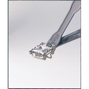 【ホーザン】 プロ用ペダルレンチ 15×15mm パーカー仕上げ C-200 〔業務用/プロ向け/自転車工具/DIY用品〕