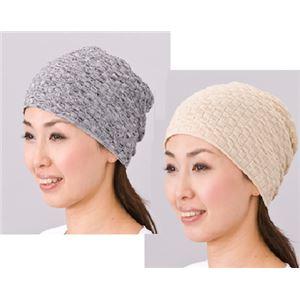 コットンニット帽子(オールシーズンタイプ) グレー