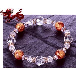 赤メノウ龍・水晶ブレス h01