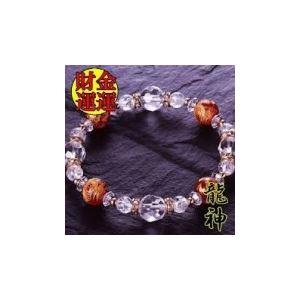 赤メノウ龍・水晶ブレス h02