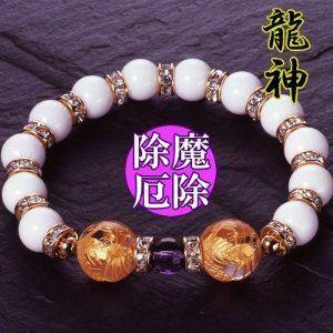 双龍ホワイトオニキス ブレス h02
