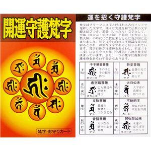 七梵字水晶アメジストブレス h03