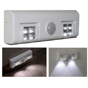 LEDどこでもセンサーライト - 拡大画像