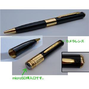 ペン型ビデオカメラ DY-04 - 拡大画像