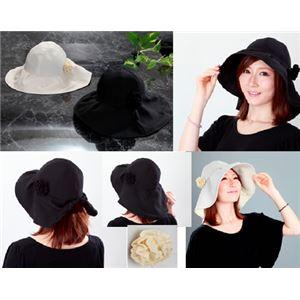 ファッション美人 クールインハット(コサージュ付き) ブラック