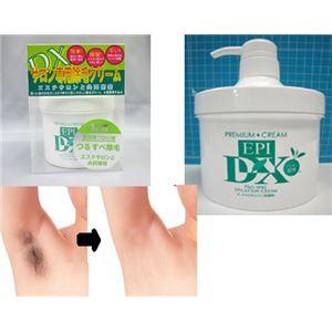 医薬部外品 エピプレミアムクリームDX