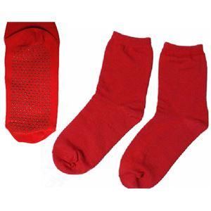 赤い、ゲルマ漢方ソックス 2足組 h01