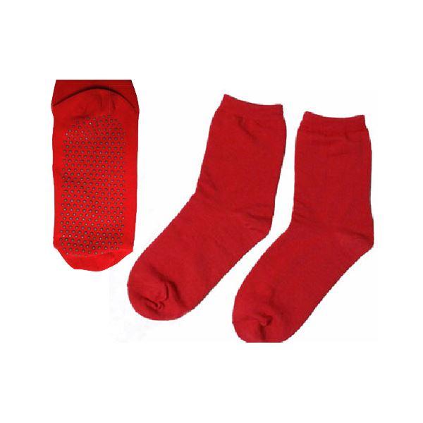 赤い、ゲルマ漢方ソックス 2足組f00