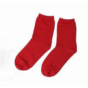 赤い、ゲルマ漢方ソックス 2足組 h02