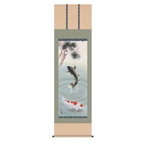 掛軸「松下遊鯉」長江桂舟筆