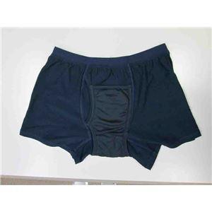 男性用・軽失禁パンツ 快適ボクサーパンツDX 紺 LLサイズ h02