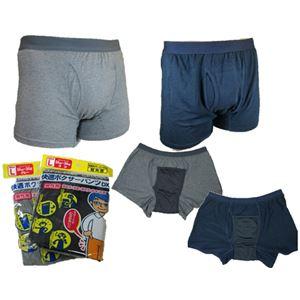 男性用・軽失禁パンツ 快適ボクサーパンツDX グレー Lサイズ h01