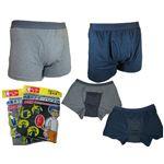 男性用・軽失禁パンツ 快適ボクサーパンツDX グレー Lサイズ