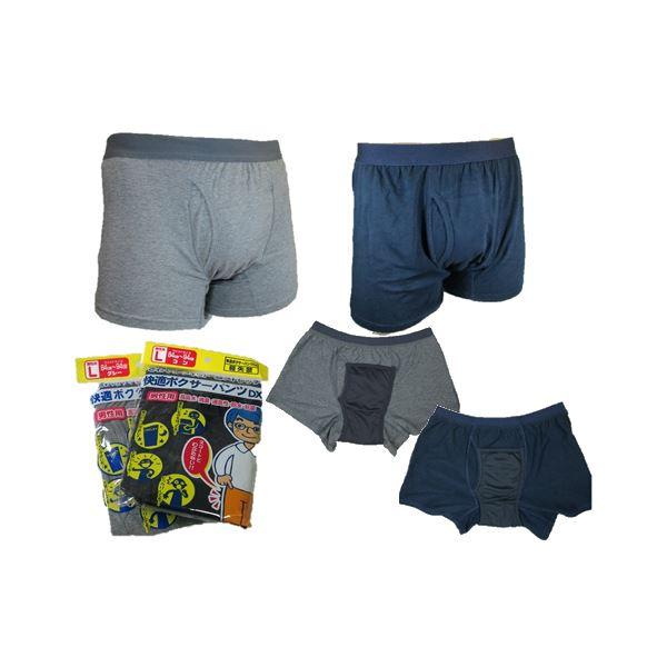 男性用・軽失禁パンツ 快適ボクサーパンツDX グレー Lサイズf00