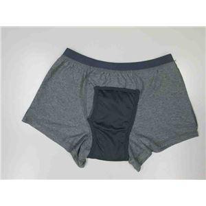 男性用・軽失禁パンツ 快適ボクサーパンツDX グレー Lサイズ h03