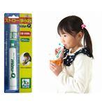 携帯用 ストロー浄水器 mizu-Q