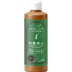 モデム 染髪シャンプー&トリートメント 300ml ブラック シャンプー