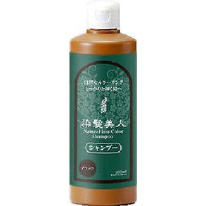 モデム 染髪シャンプー&トリートメント 300ml ブラック トリートメント