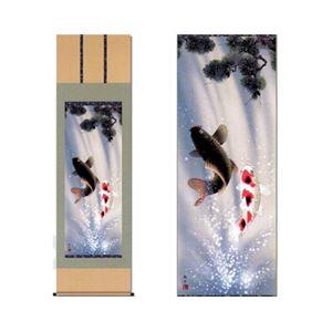 開運掛軸 【夫婦滝昇鯉】 森山観月筆(桐箱入り)