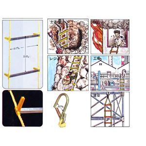 避難用 アルミ縄はしご 4m - 拡大画像