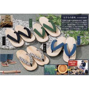 創業65年老舗 高級檜 サンダル メンズ ブルー h01