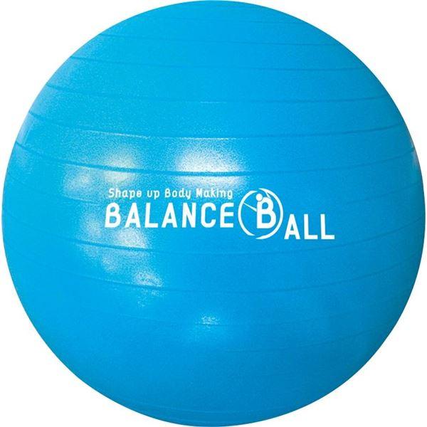 バランスボール 65cm キュティーピンク