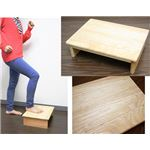 踏み台昇降ストレッチ 木製ステップボード